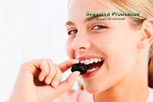 чернослив состав витаминов