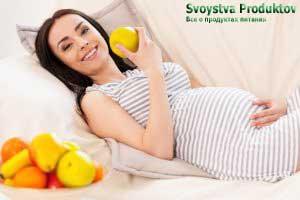 Употребление груш во время беременности