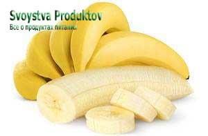 бананы-состав-витаминов