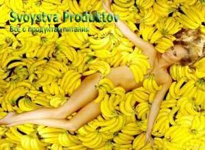 калорийность бананов