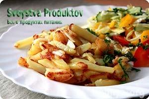Картофель польза и вред для организма
