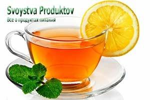 состав витаминов лимон