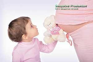 чернослив при беременности