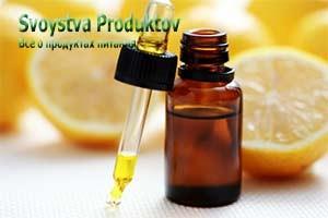 эфирное масло лимона приминение
