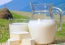 Полезные свойства козьего молока и противопоказания к употреблению